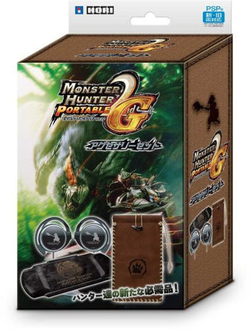Image for Monster Hunter Portable 2nd G Accessories Set