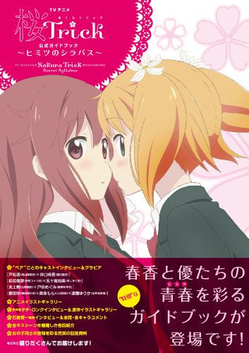 Image 2 for Sakura Trick Tv Animation Official Guide Book   Secret Syllabus