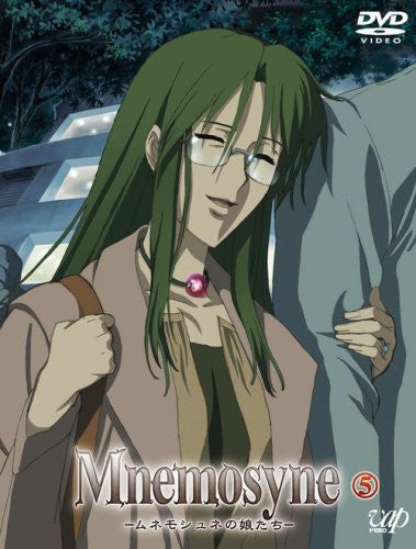 Image 1 for Mnemosyne - Mnemosyne No Musume Tachi 5 [DVD+CD]
