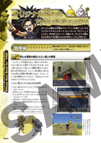 Image 8 for Dragon Quest Monsters Joker 2 Professional Powerful Data Book For Pro