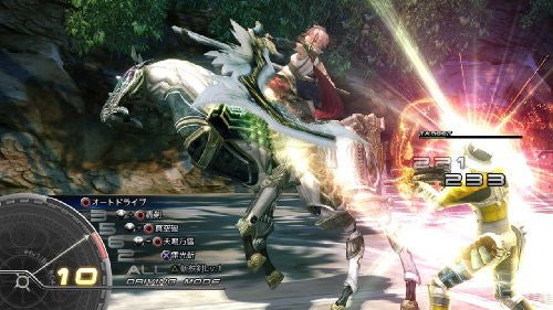 Image 5 for Final Fantasy XIII [First Print Edition]