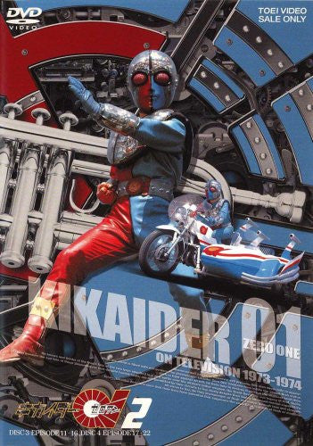Image 1 for Kikaider 01 Vol.2