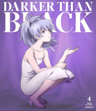 Thumbnail 2 for Darker Than Black - Ryusei No Gemini Vol.4