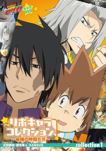 Image for Reborn! / Katekyo Hitman Reborn! Ribo Chara Collection - Saikyo No Nakama Tachi Collection 1