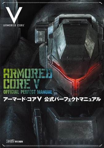 Image for Armored Core V Official Perfect Guide