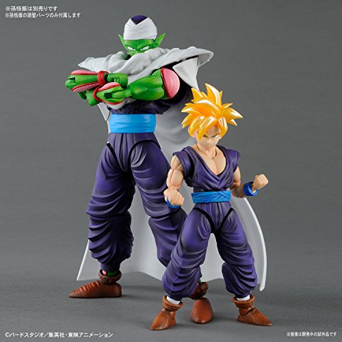 Dragon Ball Z - Piccolo - Figure-rise Standard - 1/12 (Bandai)