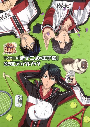 Image 1 for Shin Tennis No Ouji Sama   Official Visual Book