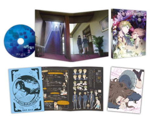Image 2 for Beyond The Boundary Vol.2