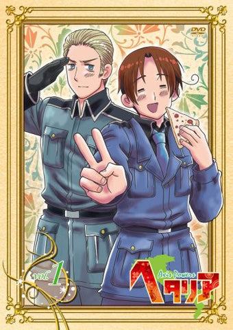 Image for Hetalia Axis Powers Vol. 1 [DVD+CD Limited Edition]