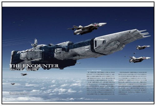 Image 4 for Macross Variable Fighter Master File Sdf 1 Macross Vf 1 Squadrons