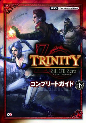 Image for Trinity Zill O'll Zero Complete Guide Book Gekan / Ps3
