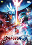 Thumbnail 1 for Ultraman Ginga Vol.4
