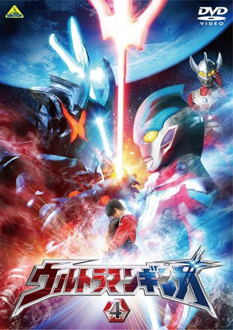 Image for Ultraman Ginga Vol.4