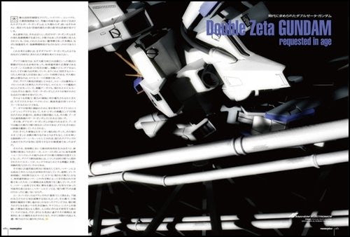 Image 5 for Mobile Suit Gundam   Masterpiece ΖΖ Gundam   Nihon Ban