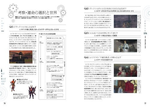 Image 8 for Tales Of Xillia 2 Perfect Guide