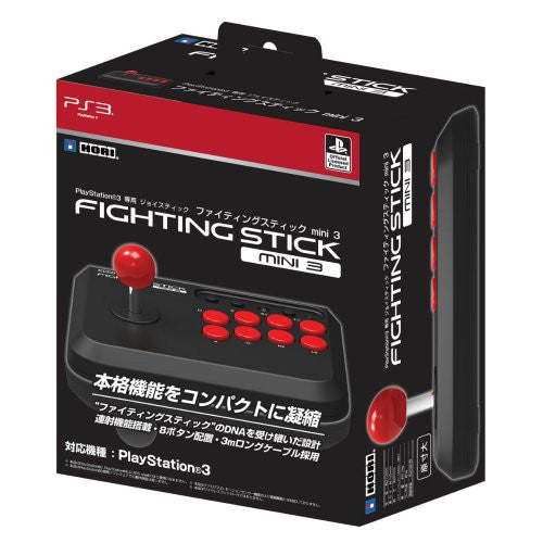 Image 2 for Hori Compact Joystick 3 (Black)