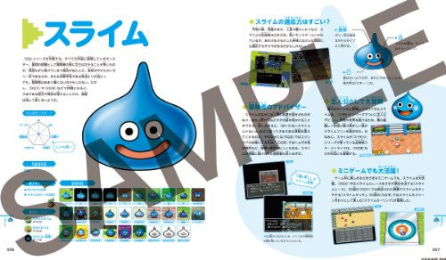 Image 4 for Dragon Quest   25th Anniversary Encyclopedia Of Monsters