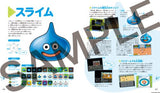 Thumbnail 4 for Dragon Quest   25th Anniversary Encyclopedia Of Monsters