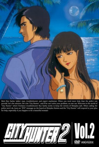 Image for City Hunter 2 Vol.2