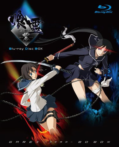 Image for Ga-rei Zero Blu-ray Disc Box [Limited Edition]