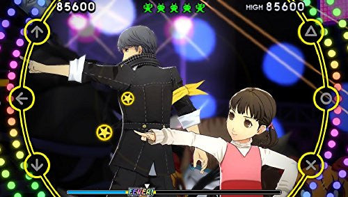 Image 2 for Persona 4: Dancing All Night