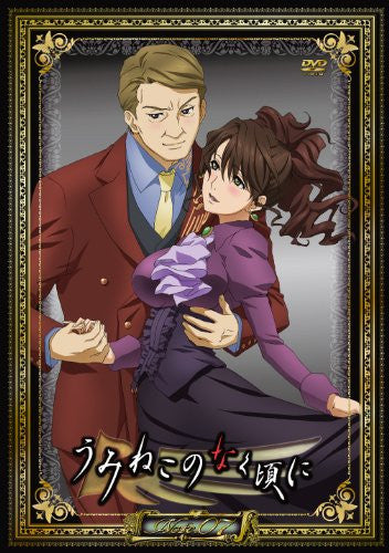 Image 1 for Umineko No Naku Koro Ni Note.07
