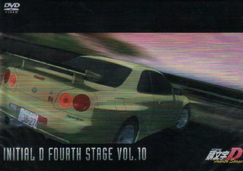 Image for Initial D Fourth Stage Vol.10