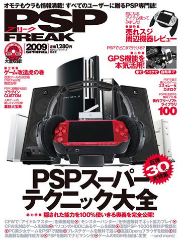 Image for Psp Freak Japanese Videogame Magazine Psp Perfect Technic Guide Book