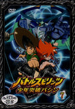 Thumbnail 1 for Battle Spirits Shonen Toppa Bashin Vol.7