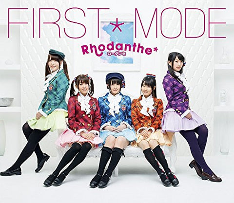 Image for FIRST*MODE / Rhodanthe* [Limited Edition]