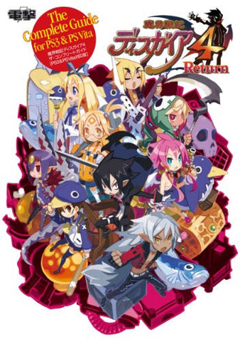 Image for Disgaea 4 R   Complete Guide