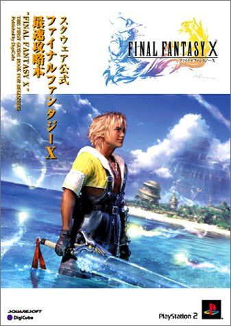 Image for Final Fantasy X Square Official Fastest Strategy Book / Ps2