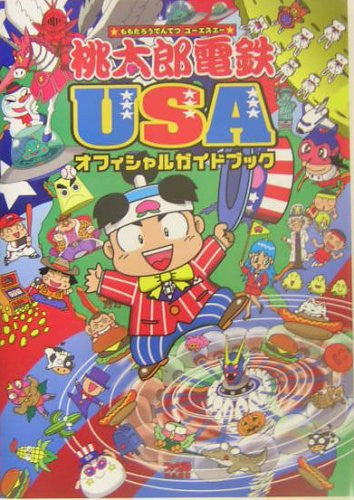 Image 1 for Momotaro Dentetsu Usa Official Guide Book / Ps2