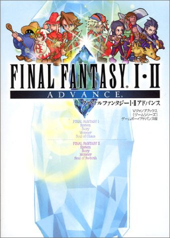 Image 1 for Final Fantasy I Ii 1 2 Advance Strategy Guide Book / Gba