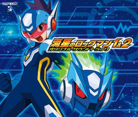 Image for Ryuusei no Rockman 1&2 Original Soundtrack