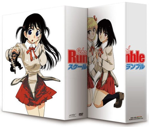 Image for School Rumble DVD Box [Limited Edition]