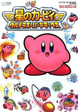 Image 1 for Hoshi No Kirby: Ultra Super Deluxe Nintendo Game Capture Book