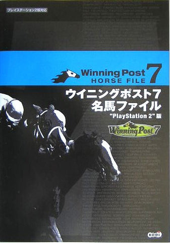 Image for Winning Post 7 Best Of Horse Data Book /Ps2