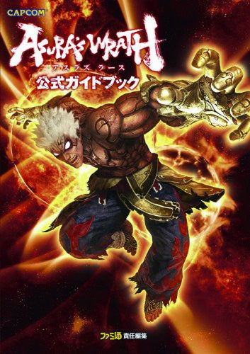 Image 1 for Asura's Wrath Official Guide Book
