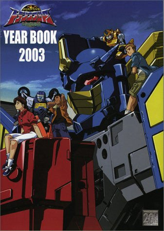 Image 1 for The Transformers Micron Densetsu 2003 Year Book