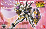Thumbnail 2 for Danball Senki - LBX Lucifer - 014 (Bandai)