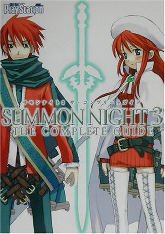 Image for Summon Night 3 The Complete Guide Book / Ps2