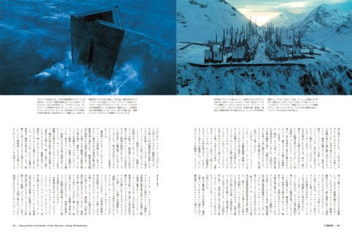 Image 4 for Cinefex #7 Japnese Ver Transformers Revenge Japanese Movie Book