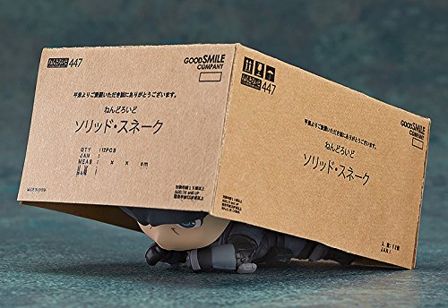 Image 7 for Metal Gear Solid - Solid Snake - Nendoroid #447 (Good Smile Company)