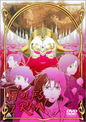 Image for Wolf's Rain Vol.7
