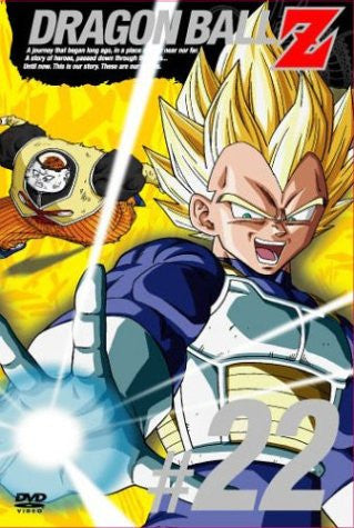 Image for Dragon Ball Z Vol.22
