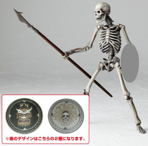 Image 2 for Jason and the Argonauts - Revoltech - Revoltech SFX 020 - Skeleton Army - 2nd Ver. (Kaiyodo)