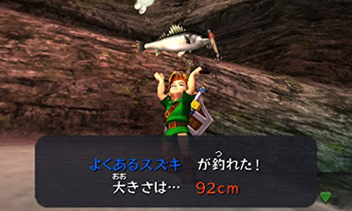 Image 5 for The Legend of Zelda: Majora's Mask 3D