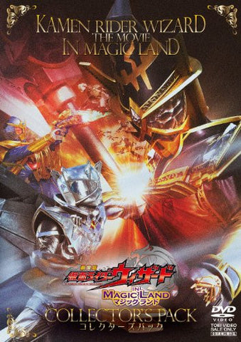 Image for Kamen Rider Wizard In Magic Land Collector's Pack