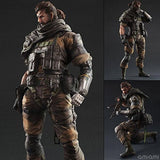 Thumbnail 1 for Metal Gear Solid V: The Phantom Pain - Naked Snake - Play Arts Kai - Splitter ver. (Square Enix)